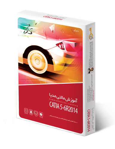 گردویار کتیا Catia 6 R2014