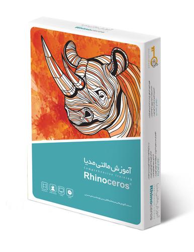 گردویار راینو Rhinoceros