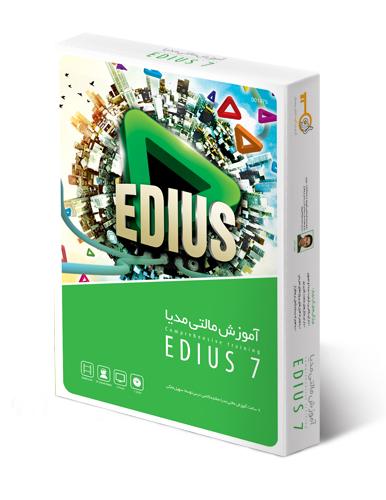 گردویار ادیوس 7 Edius
