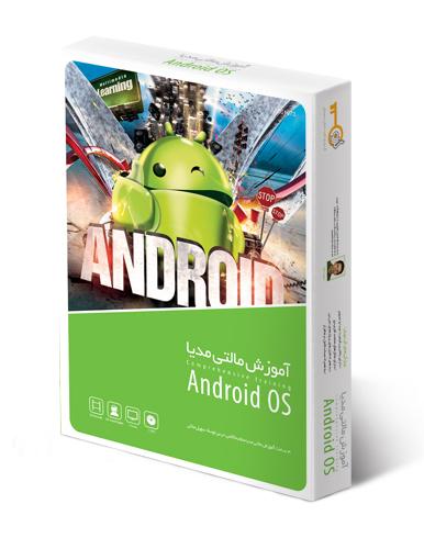 گردویارسیستم عامل اندروید Android OS