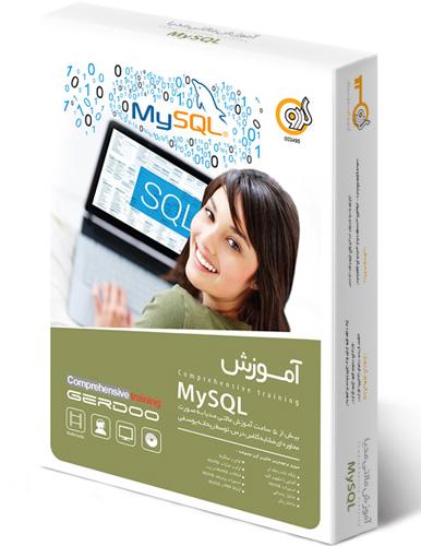 گردویار مای اسکیو ال لرنینگ MySQL