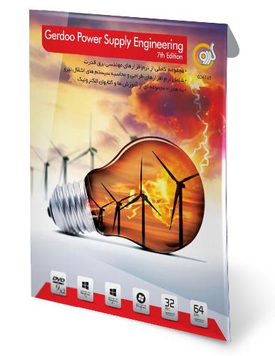نرم افــزارهــای بـرق قـدرت ویرایش هفتم Power Supply Engineering