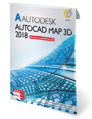اتودسک اتوکد مپ تریدی 2018 AutoCAD Map