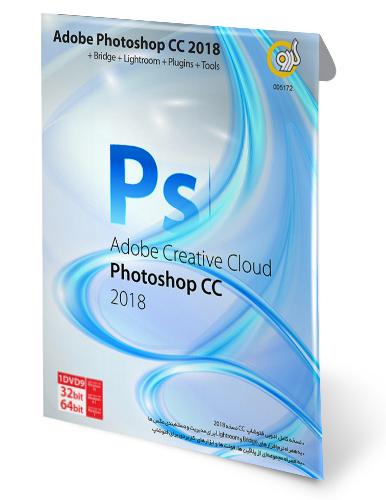 ادوبی فتوشاپ سی سی 2018 بیریج لایتروم پلاگینز تولز Adobe Photoshop CC