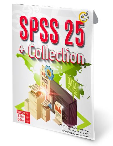اس پی اس اس 25 کالکشن SPSS 25 Collection