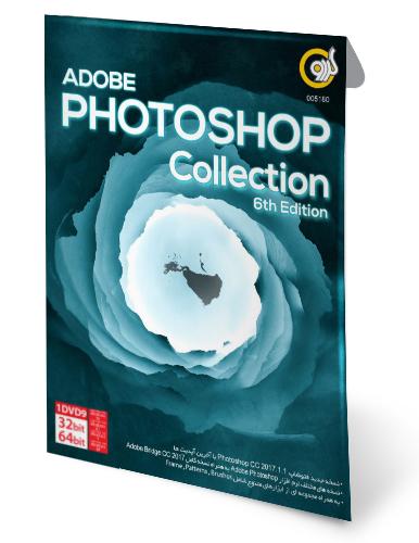فتوشاپ کالکشن ادیشن 6 Photoshop Collection