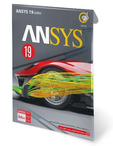 انسیس 19 ANSYS 19 64bit