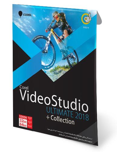 کورل ویدئو استودیو آلتیمیت 2018 کالکشن Corel Video Studio Ultimate