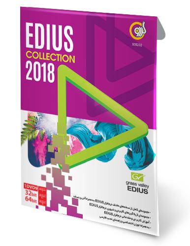 ادیوس کالکشن 2018 EDIUS Collection