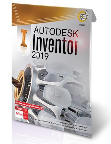 اتودسک اینونتور 2019 Autodesk Inventor