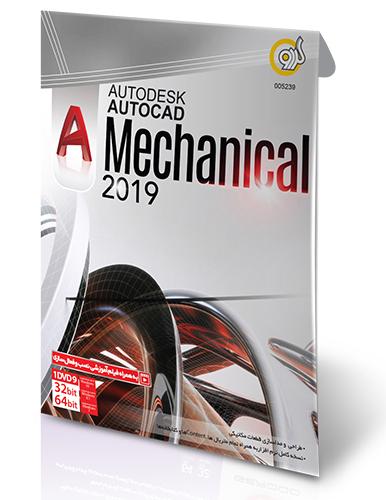 اتودسک اتوکد مکانیکال 2019 Autodesk AutoCAD Mechanical