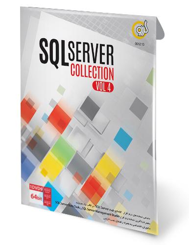 اس کیو ال کالکشن پارت چهارم 64 بیتی SQL Server Collection