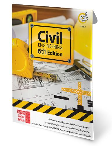 مجموعه نرم افزارهای مهندسی عمران ادیشن 6 Civil Engineering 6rd Edition