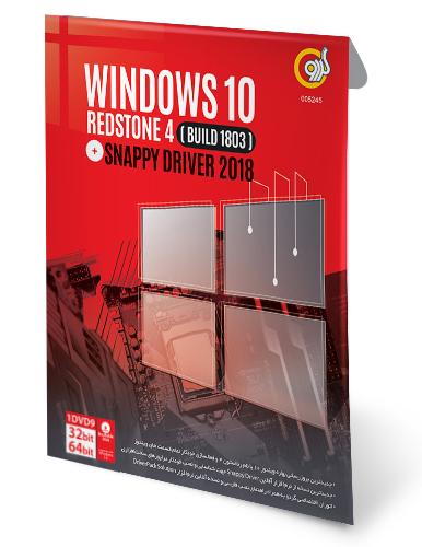 ویندوز 10 رداستون 4 اسنپی درایور 2018 Windows 10 Redstone