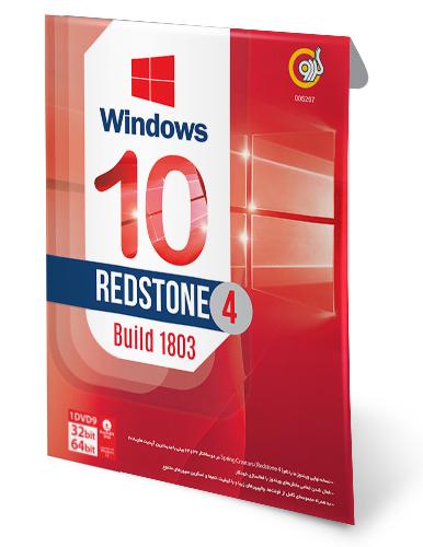 ویندوز 10 رداستون 4 آوریل 2018 Windows 10 REDSTONE