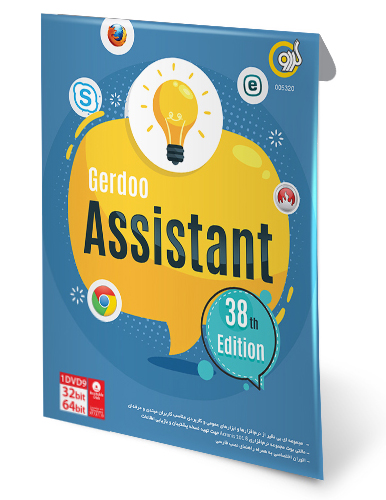 اسیستنت ادیشن 38 Gerdoo Assistant
