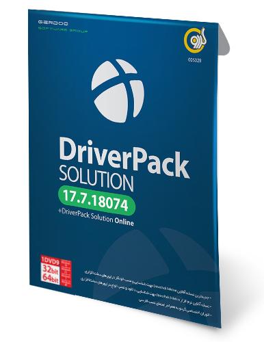 درایورپک سولوشن 17 درایورپک سولوشن آنلاین DriverPack