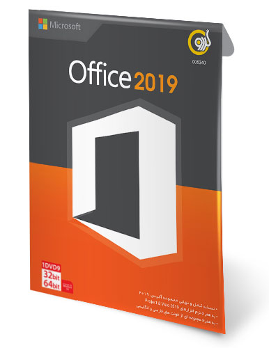 آفیس 2019 فونت فاینال ادیشن 32 و 64 بیت Office 2019