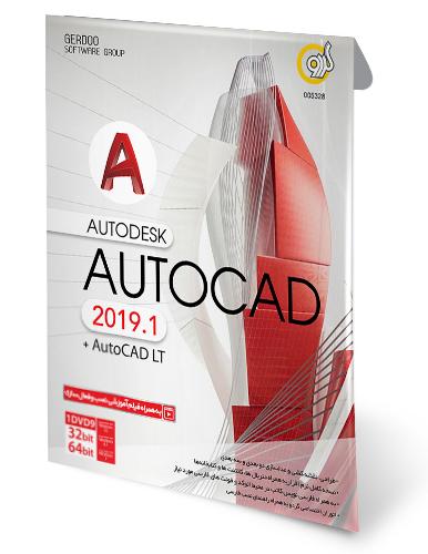 اتودسک اتوکد 2019 اتوکد ال تی Autodesk AutoCAD