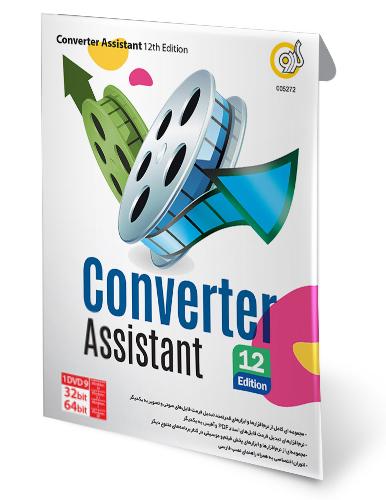 دستیار مبدل های صوتی و تصویری ویرایش دوازدهم Converter Assistant