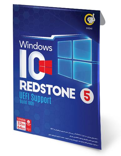 ویندوز 10 رداستون 5 بیلد 1809 Gerdoo Windows 10 Redstone