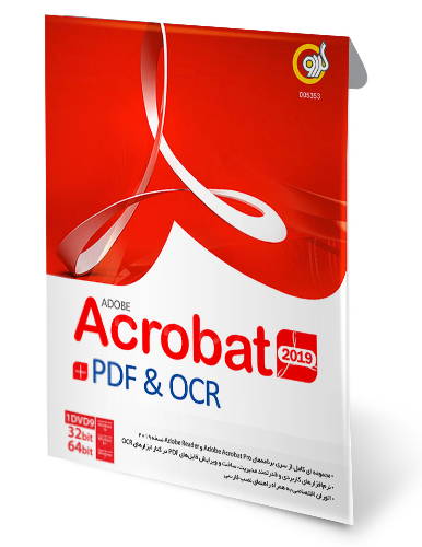 ادوبی آکروبات پرو 2019 و پی دی اف او سی آر اسیستنت Adobe Acrobat