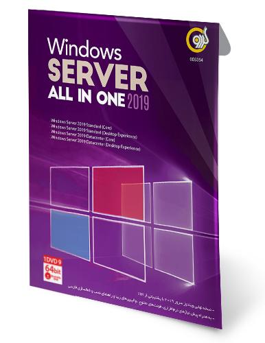 ویندوز سرور 2019 Windows Server
