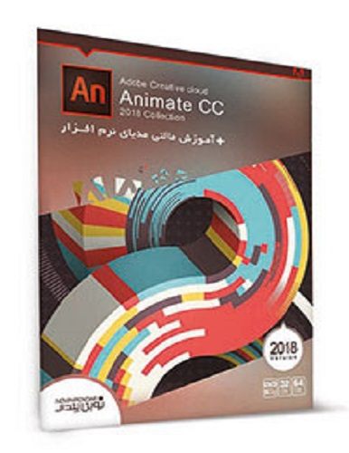 نرم افزار Adobe Animate CC 2018 collection