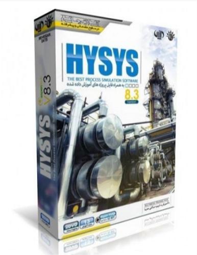 نرم افزار آموزش هایسیس Hysys 8