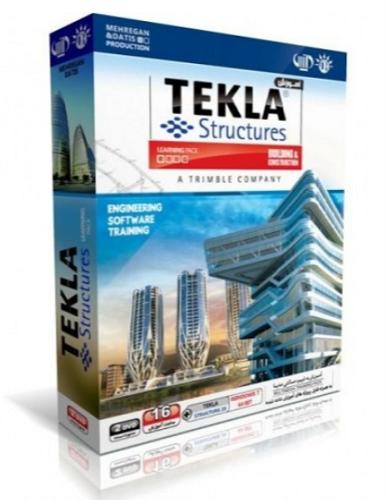 نرم افزار آموزش تکلا استراکچر Tekla Structures