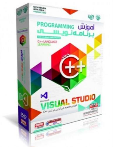 نرم افزار آموزش ++Visual C سی پلاس پلاس