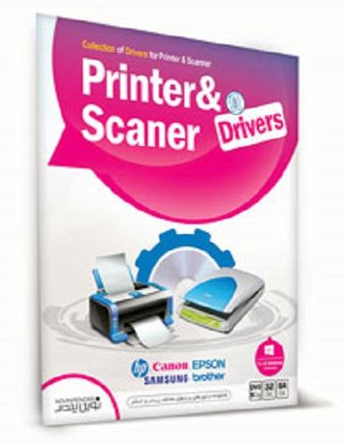 نرم افزار Printer Scanner Driver