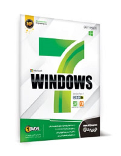 نرم افزار Windows 7 SP1 32 64 bit Green