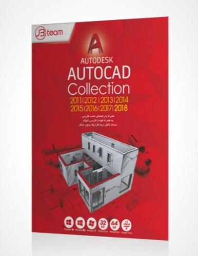 نرم افزار Autocad Collection 2018