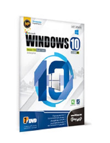 نرم افزار Windows 10 32 64Bit