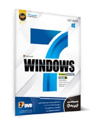 نرم افزار Windows 7 All Edition SP1 32 64 bit Blue