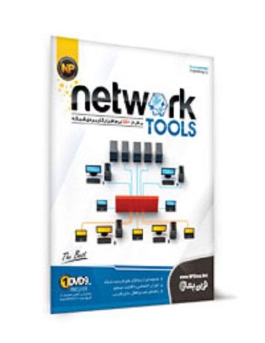 نرم افزار مجموعه شبکه Network Tools