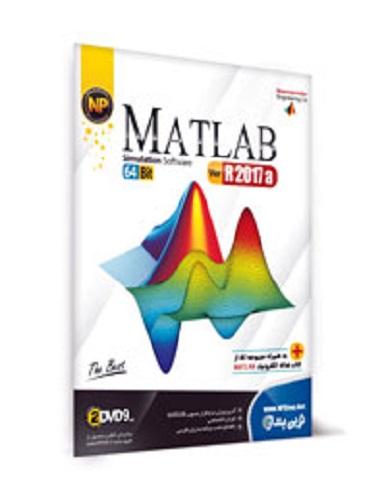 نرم افزار MATLAB Ver R2017a 64Bit