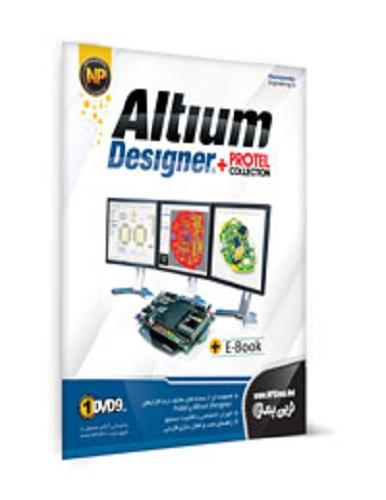 نرم افزار Altium Designer 2017 Protel Collection