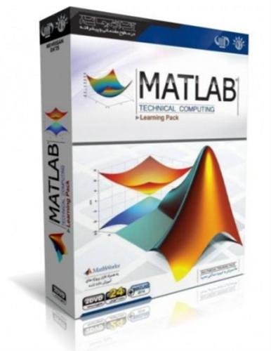 نرم افزار آموزش متلب Matlab 2014