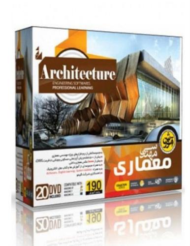 نرم افزار پک آموزش مهندسی معماری