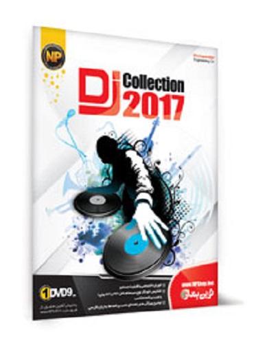 نرم افزار 2017 DJ COLLECTIONنرم افزار 2017 DJ COLLECTION