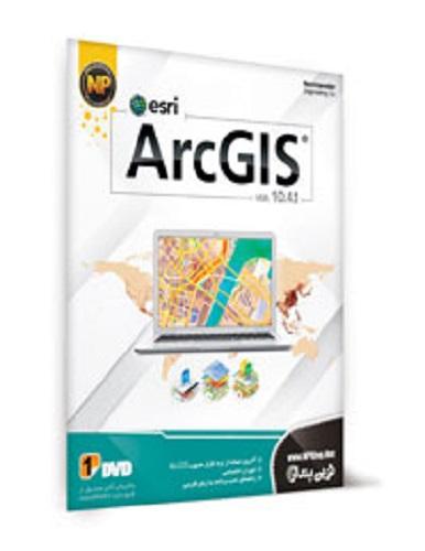 نرم افزار ArcGIS VER 10 4 1