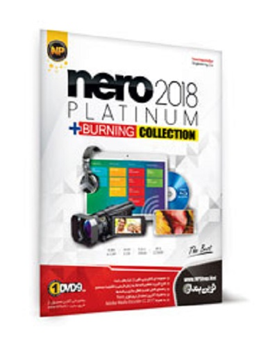 نرم افزار Nero 2018Platinum Burning Collection