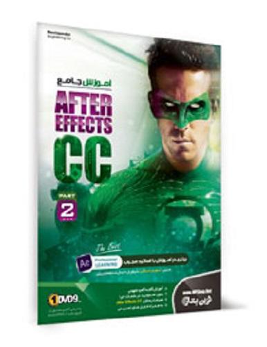 نرم افزار آموزش جامع After Effects CC Part 2