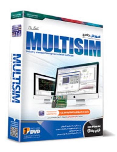 نرم افزار آموزش جامع Multisim