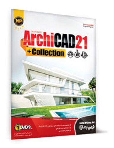 نرم افزار ArchiCAD 21 Collection