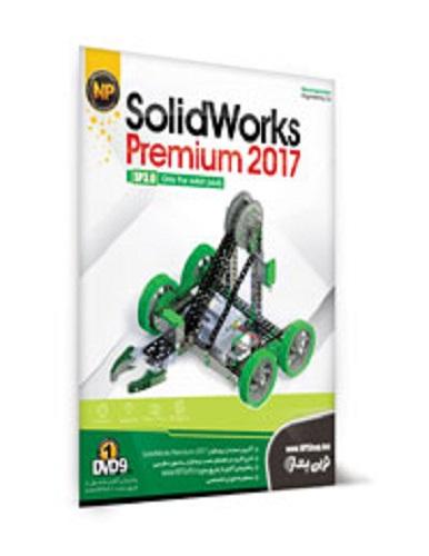 نرم افزار SolidWorks Premium 2017 64 Bit SP3 0