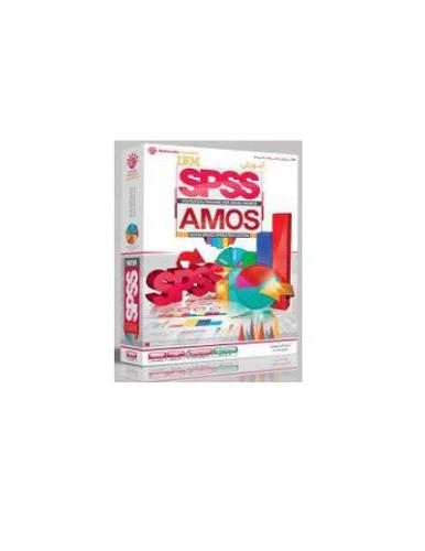 نرم افزار آموزش Spss 25 Amos