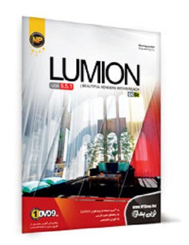 نرم افزار Lumion v 6 51 64Bit